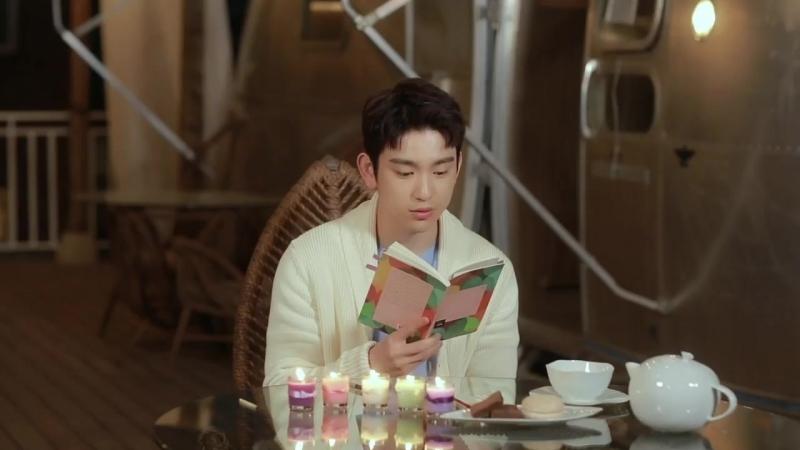갓세븐 진영의 책 읽어주는 남자 Teaser