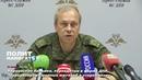 Украинские боевики, переодетые в форму ДНР, терроризируют мирных жителей в «серой зоне»