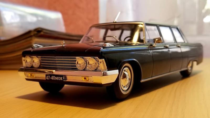 ЗИЛ-114 1:24 Hachette Легендарные советские автомобили №18