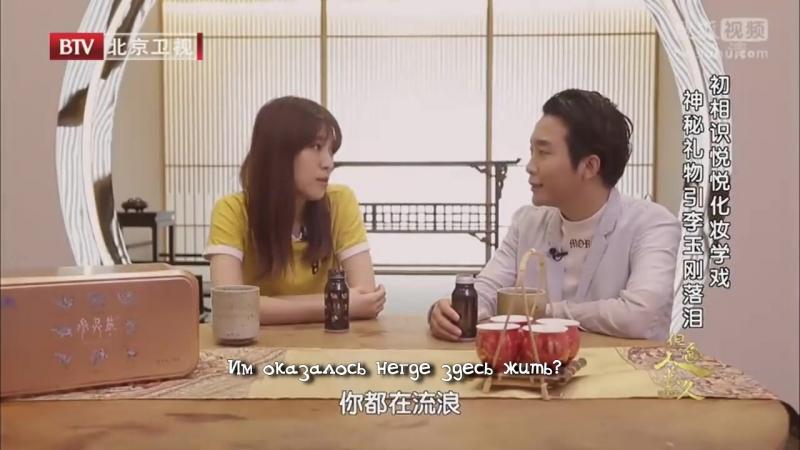 Ли Юйган о взаимоотношениях с семьей, о том, на какие жертвы приходится идти ради искусства