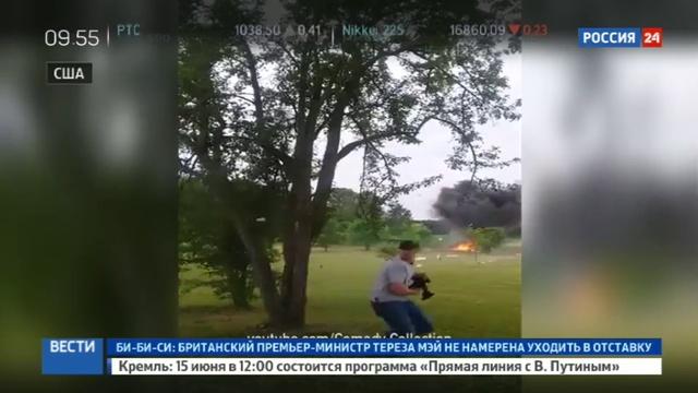 Новости на Россия 24 Снайпера чуть не убило дверью холодильника в который он выстрелил