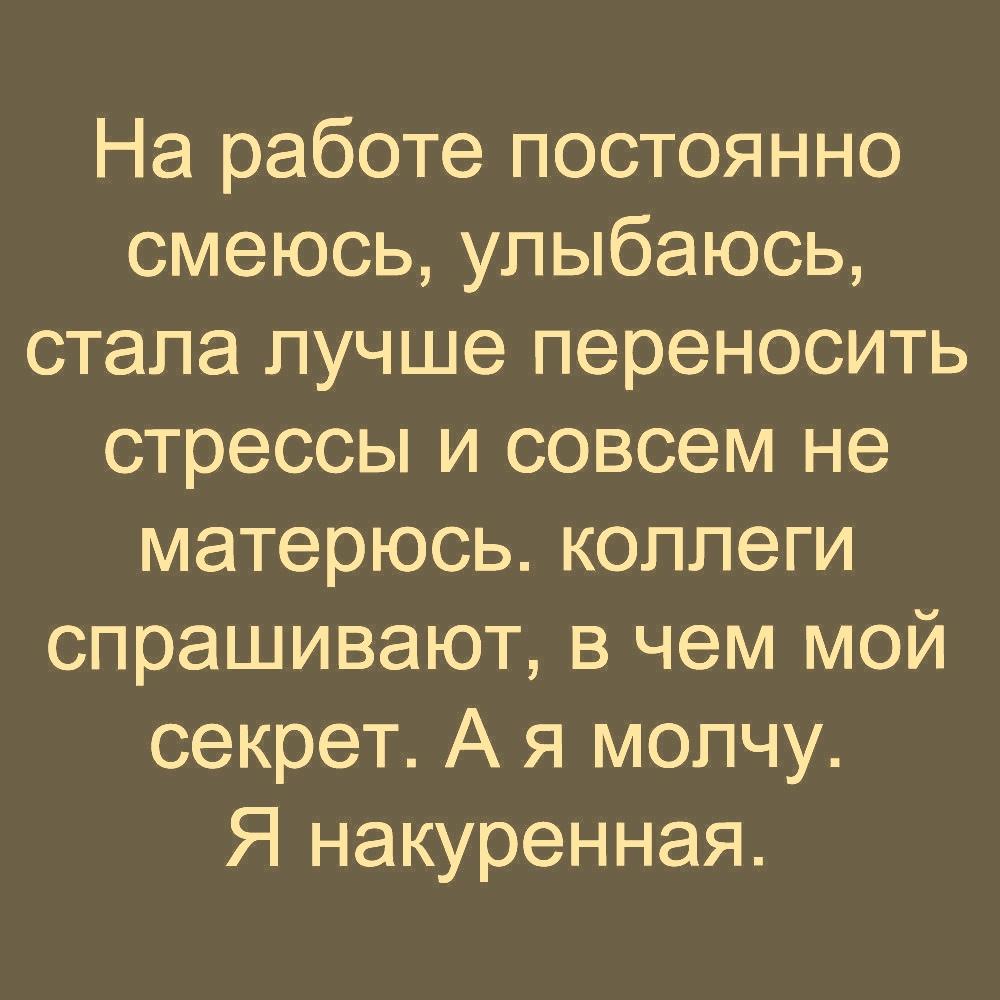 https://pp.userapi.com/c830509/v830509366/1ccfac/aQggzpLa-Jo.jpg