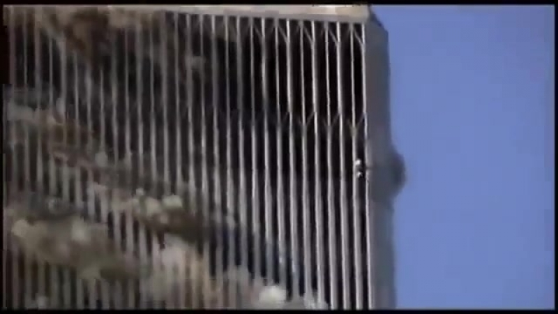 11 сентября 2001 Башня близнецы