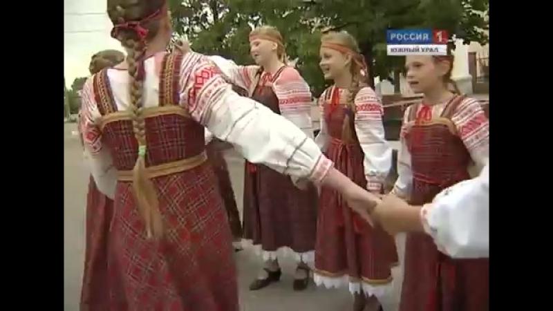 Спешите делать добро Фольклорный ансамбль Любава