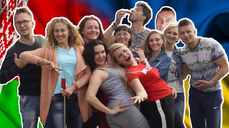 Белорусы определили 7 качеств настоящего ведущего