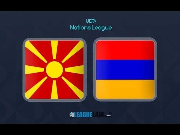 MACEDONIA vs ARMENIA 2 - 0 ALL GOALS 09.09.2018
