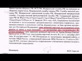 Уничтожение карточек заключенных советских лагерей?