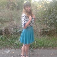 Alyona Rodionova