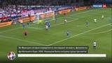 Новости на Россия 24 В понедельник определятся последние участники 14 финала Евро-2016