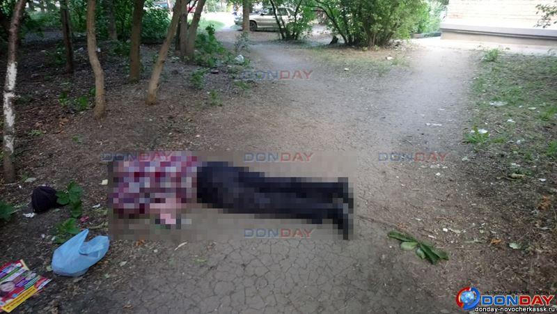 В Новочеркасске пенсионер умер около дома по дороге из магазина