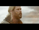 Смерть Одина, Тор, Локи, Тор- Рагнарёк(Thor- Ragnarök).mp4