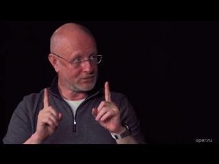 Гоблин предлагает способ заработка для астрологов.