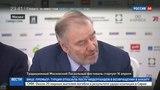 Новости на Россия 24 Пасхальный фестиваль в столице стартует 16 апреля