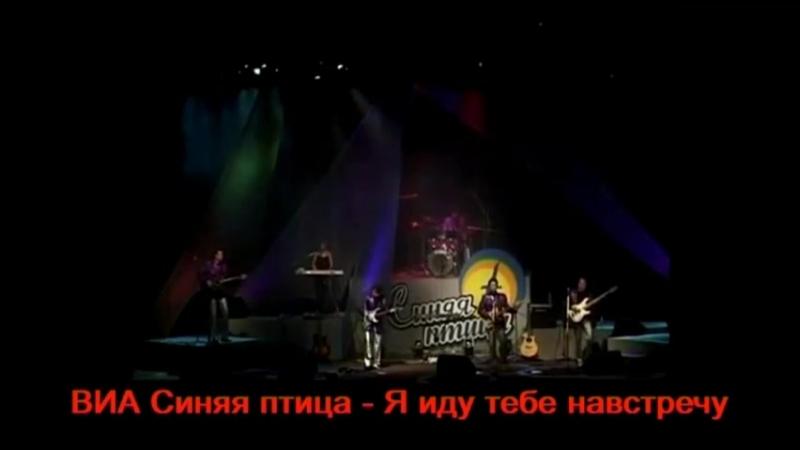 Легенды ВИА СССР.