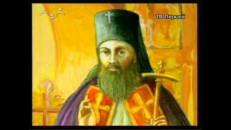 Филарет, митрополит Московский и Коломенский, святитель