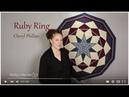 Cheryl Phillips' Ruby Ring