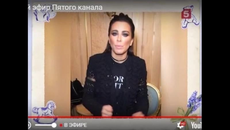 Ани Лорак в анонсе проекта День ангела (от 14.03.2018)