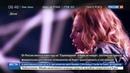 Новости на Россия 24 В России Евровидение 2017 никто не покажет