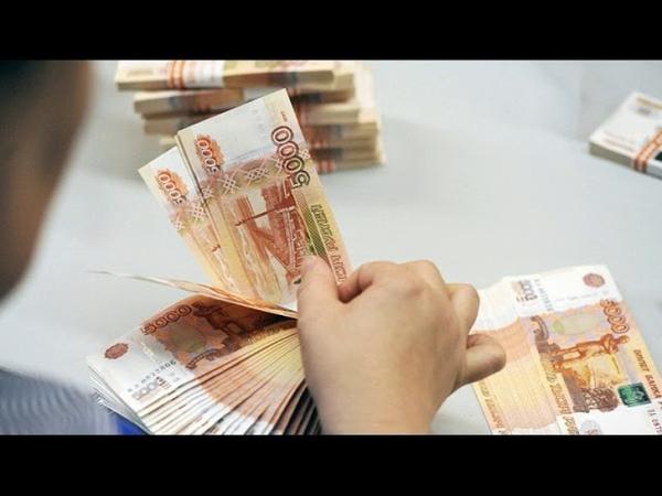 Глава Гознака предложил изменить дизайн российских банкнот