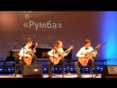 Трио гитаристов А.Шеварухина, А.Савинцев, И.Зайцев