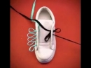 Очень стильные шнурки