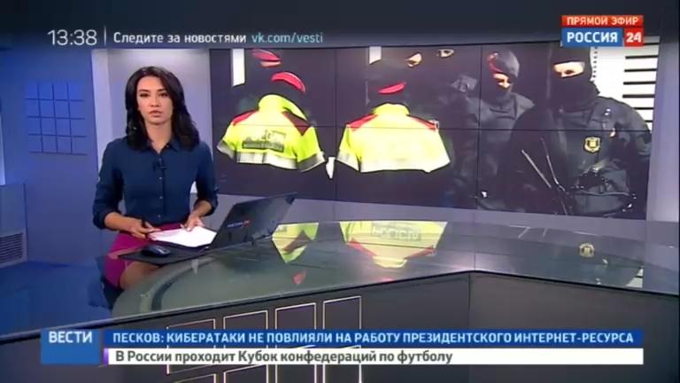 Новости на Россия 24 В Европе задержали шестерых пособников ИГИЛ