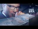 Аферы Грефа: новый эпизод в «деле Сбербанка»