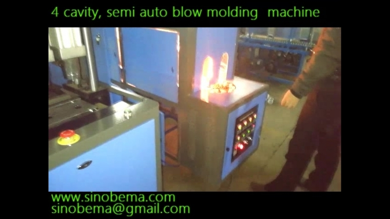 4 cavity semi automatic blow molding machine (without preforms loader)