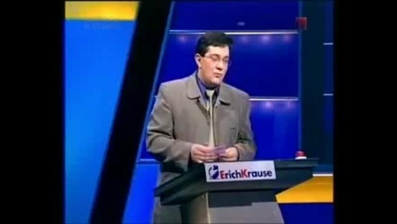 Своя игра (НТВ, 29.05.2004)