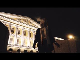 Grieffeith - Prometheus (teaser)