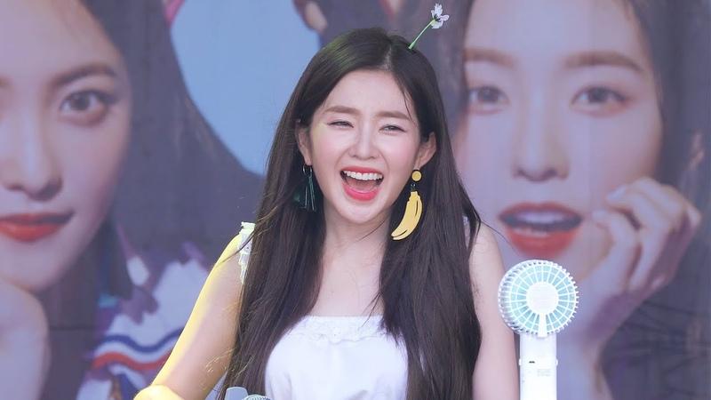 180812 레드벨벳 Red Velvet 아이린 Irene 토크 Talk 캐리비안베이팬사인회 4K 직캠 by 비몽