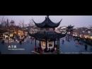 Нанкин - Nanjing