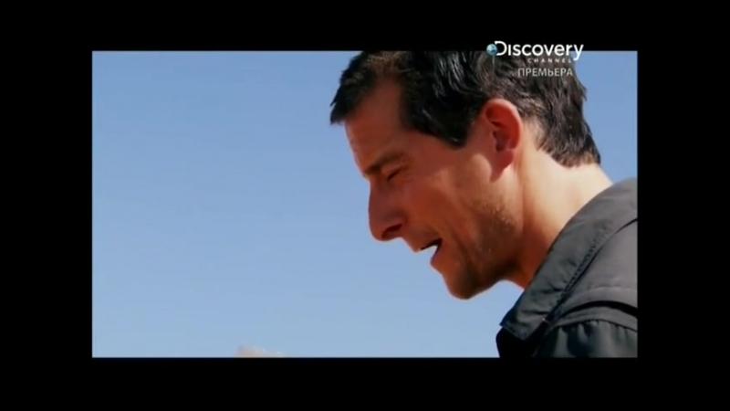 Беар Гриллс По стопам выживших 1 сезон 3 серия Пустыня