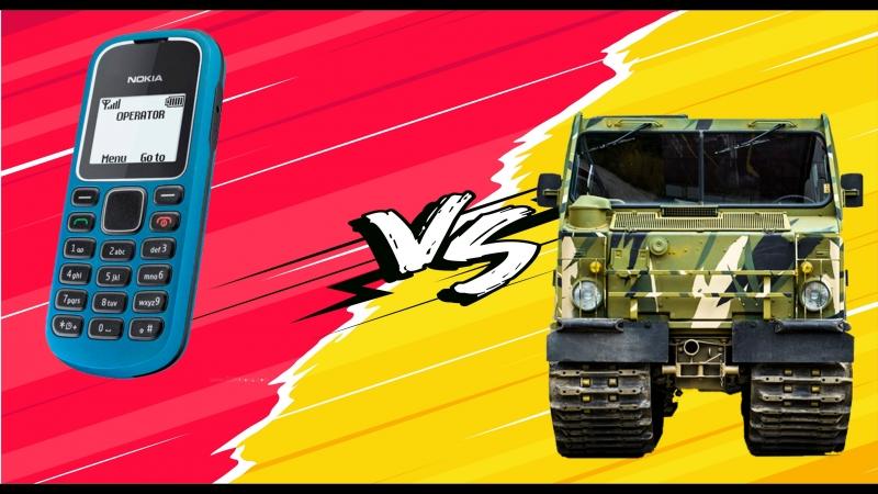 Nokia против Лося. Две легенды.