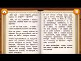 Сказки Ганса Христиана Андерсена. Детская сказка Огниво