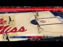Afiliada da CBS no Havaí interrompe basquete para falso alerta de míssil coreano
