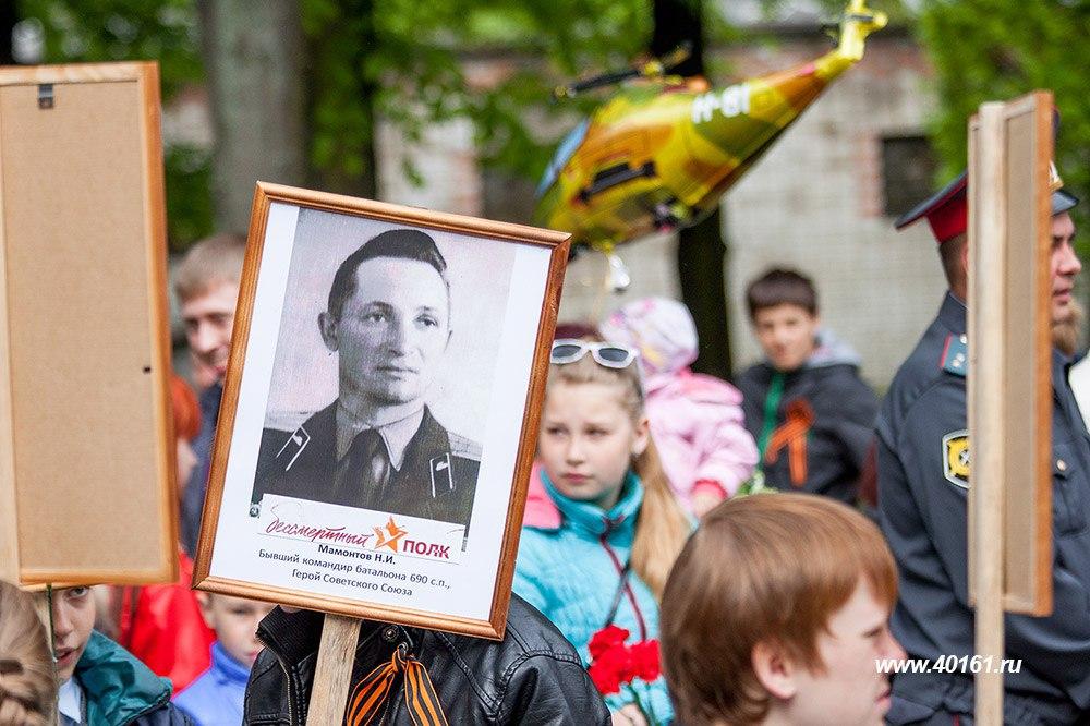 «Бессмертный полк» в Советске пройдет по центральной улице