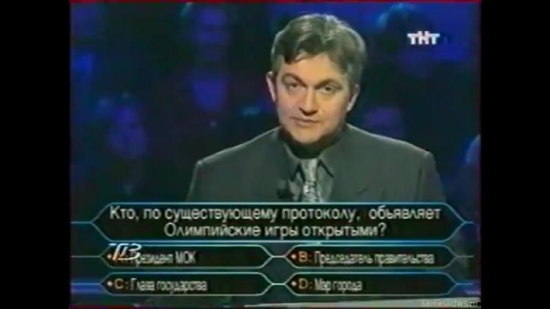 О, счастливчик! (27.04.2000)