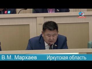 Сенатор Вячеслав Михайлович Мархаев раскритиковал законопроекта о пенсионной реформе.