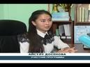 Молодежь Карасуского района не спешит переезжать в город ТВ репортаж ТК Казахстан Костанай
