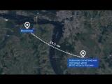 В Татарстане успешно прошел испытания беспилотник для доставки грузов