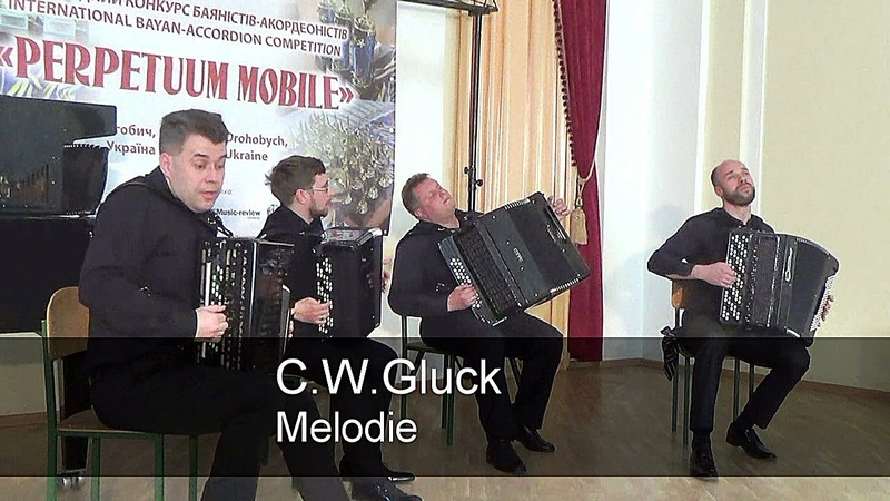 Gluck: Melodie from 'Orfeo ed Euridice' ACCORDION Quartet AKKO Project Глюк: Мелодия Баянный квартет