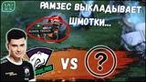 КОГДА ПОБЕДИТЕЛЬ МАЖОРА ВСТРЕЧАЕТСЯ С АУТСАЙДЕРОМ Virtus.pro vs Se7en Esports - Chongqing Major!