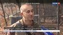 Новости на Россия 24 • В Приморский сафари-парк привезли дикую кошку Рону