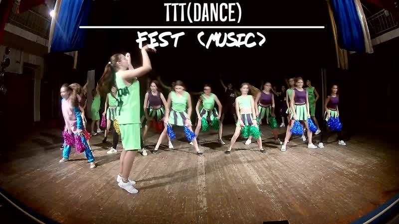 TTT-BASKETBALL(cut) (FEST music)