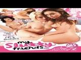 My Slutty Friends (2013) B. Skow - Capri Anderson, Ash Hollywood, Rylie Richman