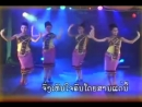 Lao song - ໂຊເຟີຕີນຜີ