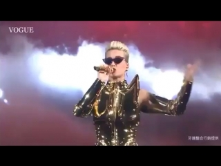 Professional video of 'Witness' intro in Taiwan