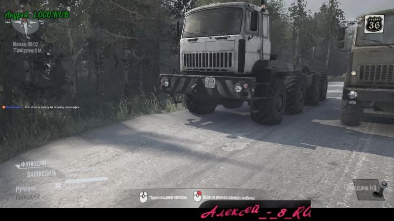 MudRunner Карта Строительство дороги (map Road construction) автор карты dmitriy1815