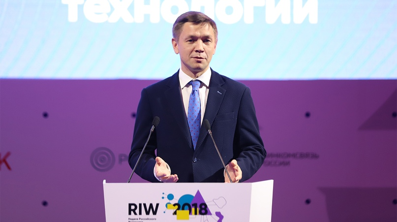 Сергей Плуготаренко   Москва